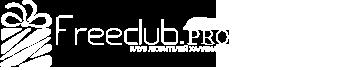 Халява в интернете бесплатные образцы и пробники