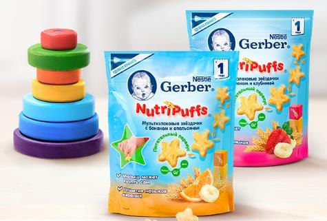 мультизлаковые звёздочки Gerber Nutripuffs