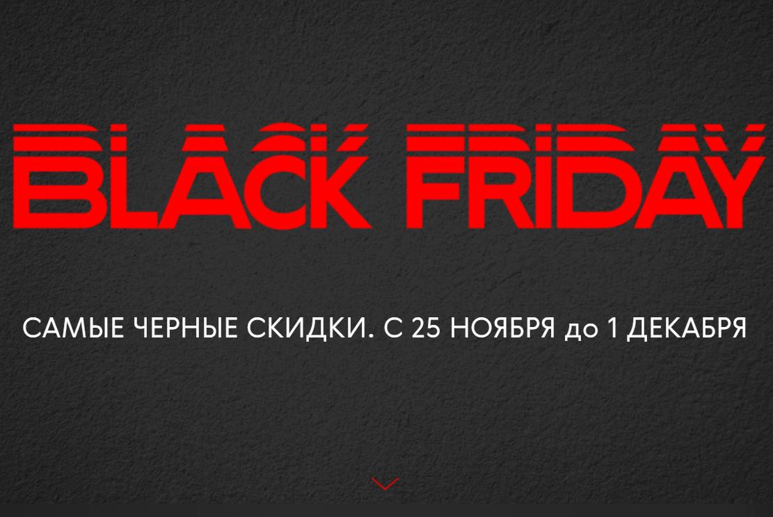 KUPIVIP.RU Black Friday! Скидки до 80% Успей Купить!