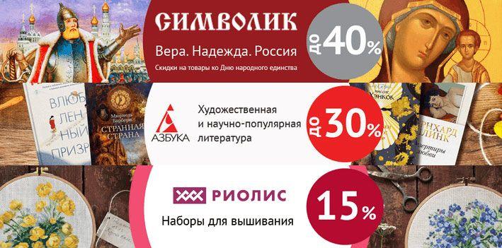 My-shop: Промокод на Скидку 5% и Спецпредложения на Выходные!