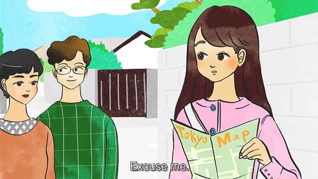 Учебник японского языка бесплатно